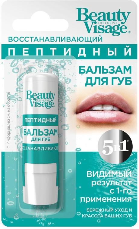 Balsamo labbra al peptide - Fitokosmetik Beauty Visage