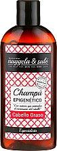 Profumi e cosmetici Shampoo epigenetico per capelli grassi - Nuggela & Sule' Epigenetic Shampoo Oily Hair