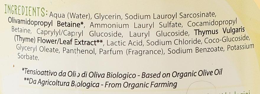 Detergente intimo con estratto di timo organico - Ekos Personal Care Thyme Intimate Cleanser (con dosatore) — foto N3
