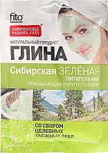 """Profumi e cosmetici Argilla per viso e corpo """"Siberian"""", verde - Fitokosmetik"""
