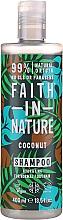 """Profumi e cosmetici Shampoo per capelli normali e grassi """"Cocco"""" - Faith In Nature Coconut Shampoo"""