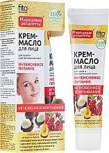 Profumi e cosmetici Crema-olio per pelle secca e sensibile - Fito cosmetica