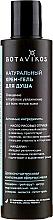 Profumi e cosmetici Gel doccia idratante - Botavikos Hydra Shower Gel