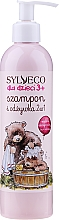 Profumi e cosmetici Shampoo-condizionante 2in1, per bambini - Sylveco For Kids Shampoo and Conditioner 2 in 1
