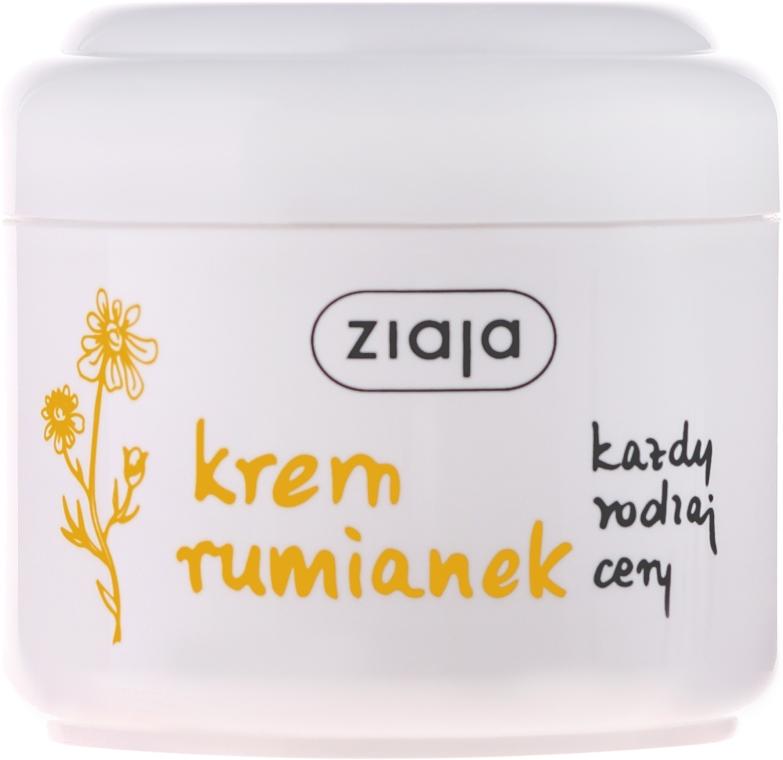 Crema viso con estratto camomilla per tutti i tipi di pelle - Ziaja Face Cream