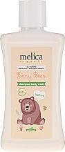 "Profumi e cosmetici Shampoo doccia gel ""Orso"" - Melica Organic Funny Bear Shampoo-Body Wash"
