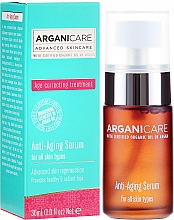 Profumi e cosmetici Siero viso anti-età - Arganicare Anti-Aging Serum