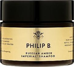 "Profumi e cosmetici Shampoo ""Russian amber"" - Philip B Russian Amber Imperial Shampoo"