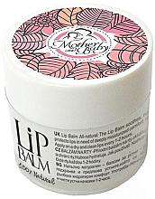 Profumi e cosmetici Balsamo labbra naturale per le mamme - Mother And Baby Lip Balm