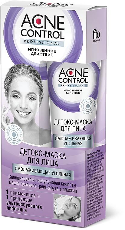 "Maschera viso detox ""Ringiovanente"" - FitoKosmetik Acne Control Professional"