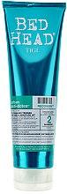 Profumi e cosmetici Shampoo idratante per capelli secchi e danneggiati - Tigi Bed Head Urban Anti+Dotes Recovery Shampoo