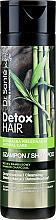 "Profumi e cosmetici Shampoo per capelli ""Carbone di bambù"" - Dr. Sante Detox Hair"