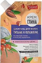 """Profumi e cosmetici Shampoo """"Nutrizione e idratazione"""" - Fito Cosmetica Ricette popolari"""