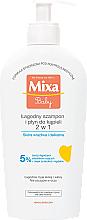 Profumi e cosmetici Shampoo e gel da doccia 2 in 1 per bambini - Mixa Baby Gel For Body & Hair Shampoo