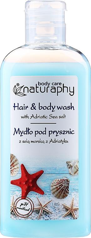 Shampoo-gel doccia con sale marino - Bluxcosmetics Naturaphy