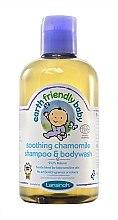 Profumi e cosmetici Shampoo-gel alla camomilla - Earth Friendly Baby Soothing Chamomile Shampoo & Bodywash