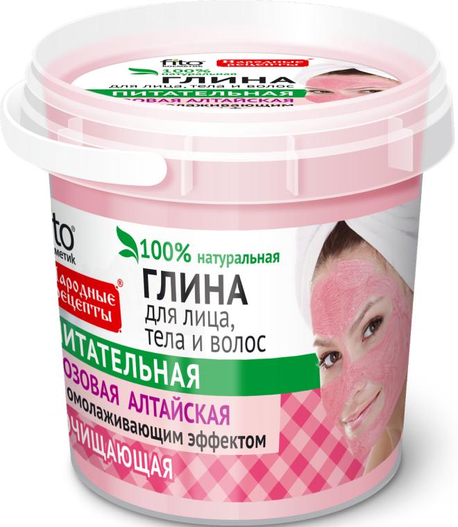 """Argilla rosa per viso, corpo e capelli """"Altai"""" - Fito Cosmetics"""