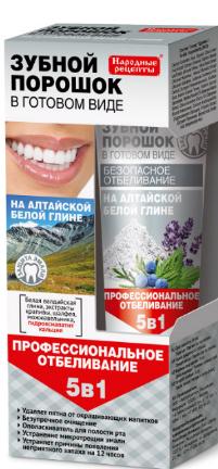 """Polvere dentale all'argilla bianca Altaian """"5 in 1"""" - Fito Ricette tradizionali"""