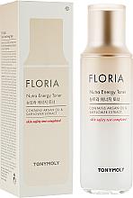 Profumi e cosmetici Tonico viso energizzante nutriente con olio di argan - Tony Moly Floria Nutra Energy Toner With Argan Oil