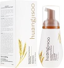 Profumi e cosmetici Schiuma detergente viso idratante - Huangjisoo Pure Daily Foaming Cleanser Moisturizing