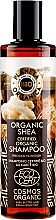 Profumi e cosmetici Shampoo nutriente per capelli - Planeta Organica Organic Shea Natural Hair Shampoo