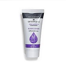 Profumi e cosmetici Crema viso - Orientana Saffron Hydro Cure