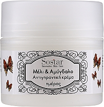 Profumi e cosmetici Crema viso con miele e olio di mandorle - Sostar Honey & Almonds Face Cream
