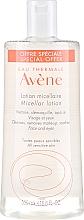 Profumi e cosmetici Acqua micellare - Avene Skin Care Micellar Water