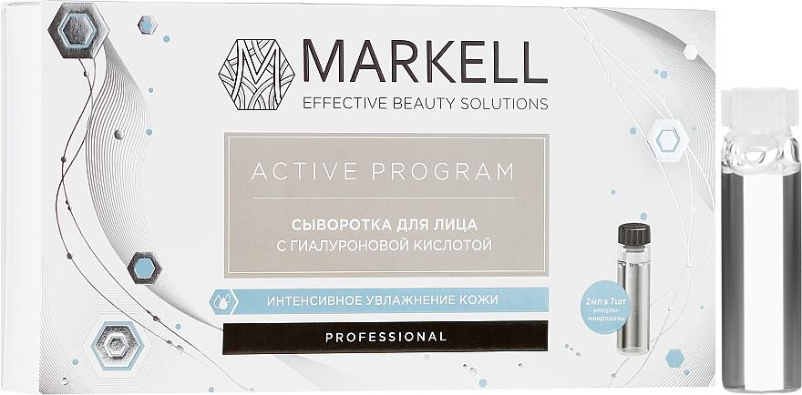 Siero viso con acido ialuronico - Markell Cosmetics Active Program
