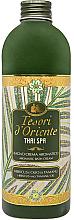 Profumi e cosmetici Olio da bagno e doccia - Tesori d`OrienteThai Spa Hibiscus And Tamanu Oil Aromatic Bath Cream
