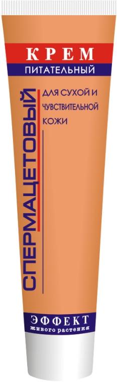 Phytodoctor - Crema viso allo spermaceti per pelli secche..