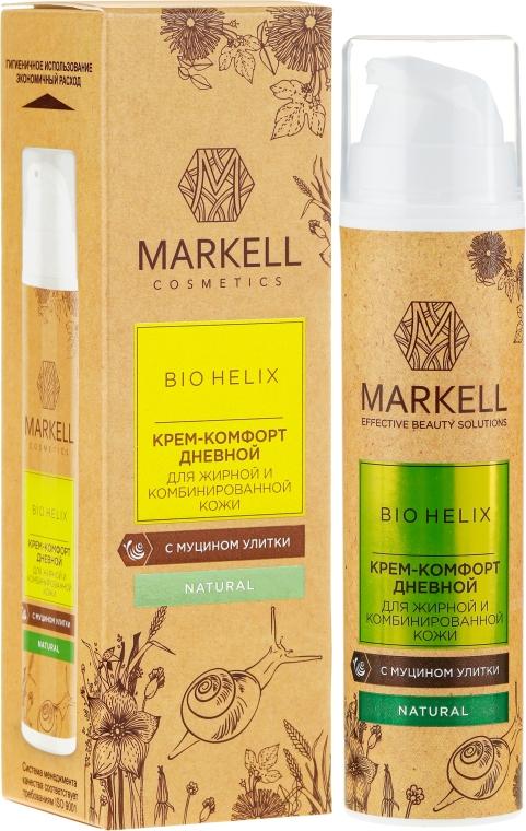 Crema viso con estratto di bava di lumaca, da giorno - Markell Cosmetics Bio-Helix Day Cream