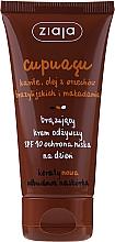 Profumi e cosmetici Crema nutriente abbronzante SPF 10 - Ziaja Cupuacu Bronzing Nourishing Day Cream Spf 10