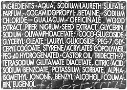 Tesori d`Oriente Legno di Guajaco e Pepe Nero - Eau de parfum — foto N2