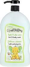 "Profumi e cosmetici Shampoo-gel doccia per bambini ""Mela e Aloe Vera"" - Bluxcosmetics Naturaphy Hair & Body Wash"