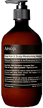 Profumi e cosmetici Maschera idratante per capelli e cuoio capelluto - Aesop Rose Hair & Scalp Moisturising Mask