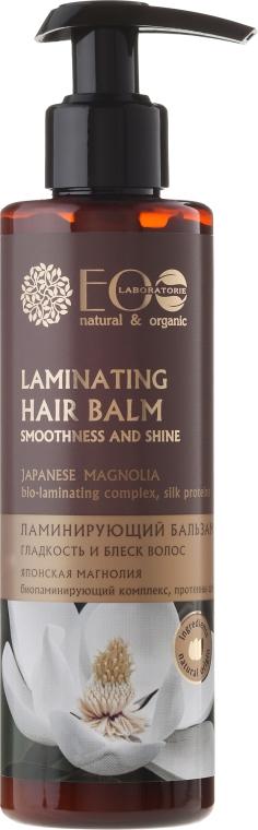 """Balsamo capelli levigante """"Morbidezza e lucentezza"""" - Eco Laboratorie Laminating Hair Balm Japanese Magnolia"""