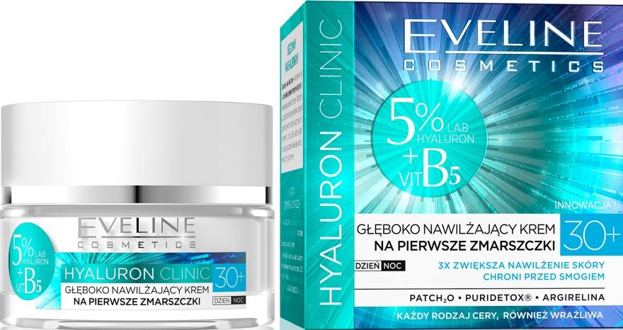 Crema viso - Eveline Cosmetics Hyaluron Clinic 30+ — foto N1