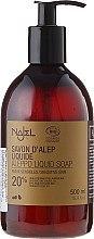 Profumi e cosmetici Sapone liquido Aleppo 20% olio di alloro - Najel Liquid Aleppo Soap