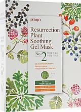 Profumi e cosmetici Maschera viso idratante per pelli spente e stanche - Petitfee&Koelf Resurrection Plant Soothing Gel Mask