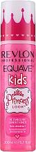 Profumi e cosmetici Balsamo capelli bifasico per bambini - Revlon Professional Equave Kids Princess Look