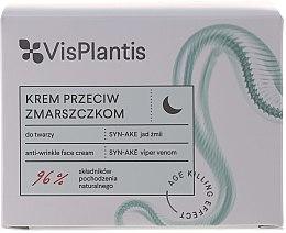 Profumi e cosmetici Crema viso anti-rughe con veleno di vipera SYN-AKE, da notte - Vis Plantis Age Killing Effect Anti Wrinkle Cream