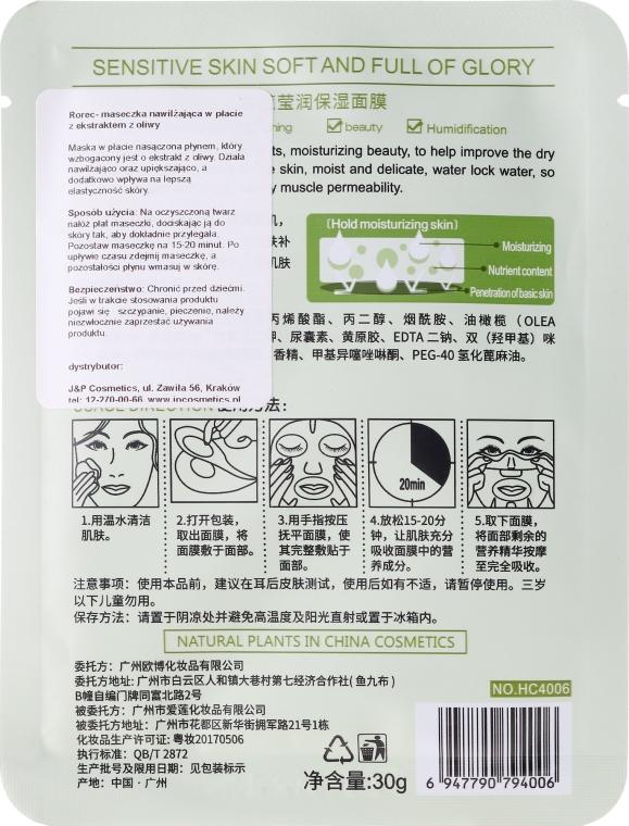 """Maschera in tessuto per viso """"Oliva"""" - Rorec Natural Skin Olive Mask — foto N2"""