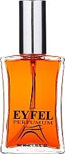 Profumi e cosmetici Eyfel Perfume S-3 - Eau de Parfum