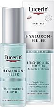 Profumi e cosmetici Booster gel idratante ultra leggero - Eucerin Hyaluron Filler
