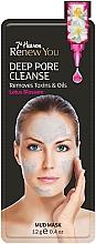 Profumi e cosmetici Maschera di fango per viso - 7th Heaven Renew You Deep Pore Cleanse Mud Mask