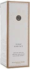 Profumi e cosmetici Tonico viso - Bulgarian Rose Lady's Joy Luxury Tonic For Face