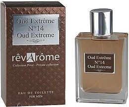 Profumi e cosmetici Revarome Private Collection No.14 Oud Extreme - Eau de toilette