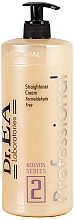 Profumi e cosmetici Crema lisciante per capelli - Dr.EA Keratin Series 2 Straightener Cream