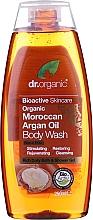 Profumi e cosmetici Bagnodoccia all'olio di argan biologico - Dr. Organic Moroccan Argan Oil Body Wash